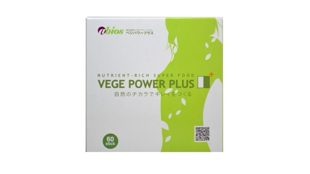 vege power plus