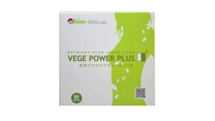 vege power plus