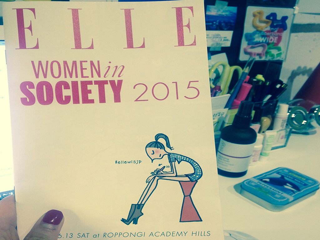 ellewomaninsociety